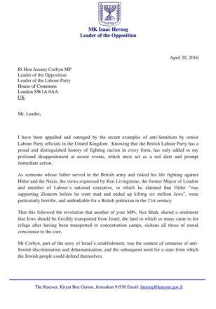 Isaac Herzog Livingstone letter 1